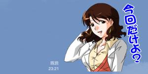 【限定スタンプ】LINEレンジャー スタンプ(2015年03月08日まで) (6)