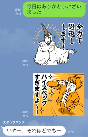 【テレビ番組企画スタンプ】太鼓持ちの達人〜正しい××のほめ方〜 スタンプ (3)