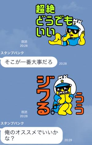 【動く限定スタンプ】マツポリちゃん激ハイテンションスタンプ(2015年03月02日まで) (13)