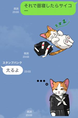 【限定スタンプ】なめ猫 学割応援団! スタンプ (10)