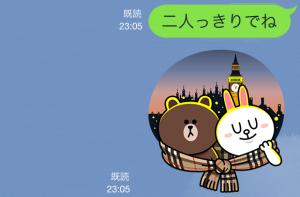 【隠しスタンプ】ブラウン&コニーのバーバリーデビュー スタンプ(2015年05月11日まで) (13)