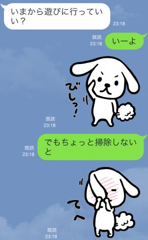 【限定スタンプ】ダス犬(ダスケン) スタンプ(2015年03月02日まで)  (3)