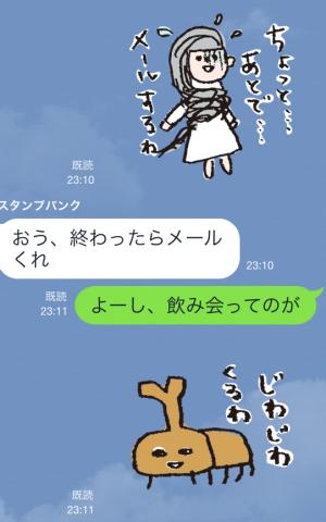【芸能人スタンプ】aikoのスタンプ2 スタンプ (19)