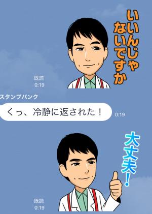 【テレビ番組企画スタンプ】DOCTORS 3 最強の名医 スタンプ (7)