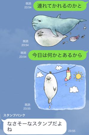 【限定無料クリエイターズスタンプ】もちごま スタンプ(2015年02月15日まで) (8)