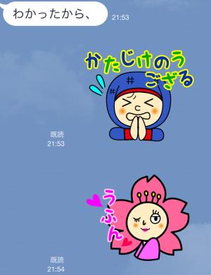 【企業マスコットクリエイターズ】忍者くんと桜子ちゃん by ILoveJapan スタンプ (22)