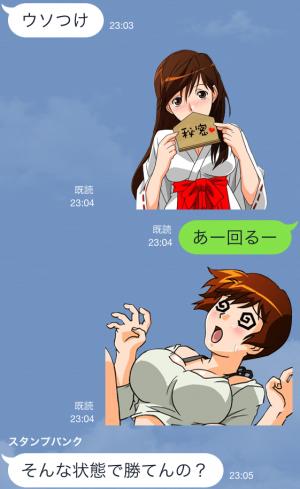 【ゲームキャラクリエイターズスタンプ】スーパーリアル麻雀 スタンプ (9)