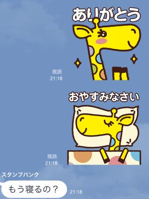 【隠しスタンプ】nanaco スタンプ(2015年04月29日まで) (6)