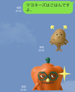【動く限定スタンプ】キユーピーとヤサイな仲間たち スタンプ(2015年03月16日まで) (5)