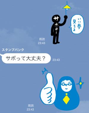 【動く限定スタンプ】YDK応援!明光の動くスタンプ(2015年03月09日まで) (4)