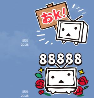【シリアルナンバー】闘会議オリジナル ニコニコテレビちゃん スタンプ(2015年02月26日まで) (9)