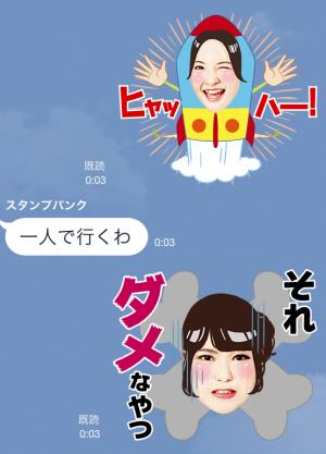 【芸能人スタンプ】アイドリング!!!「アイドルの本音」 スタンプ (15)
