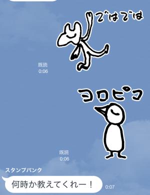 【芸能人スタンプ】斉藤和義オフィシャルスタンプ (1)