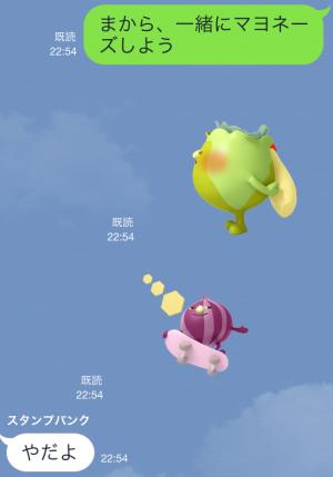 【動く限定スタンプ】キユーピーとヤサイな仲間たち スタンプ(2015年03月16日まで) (6)