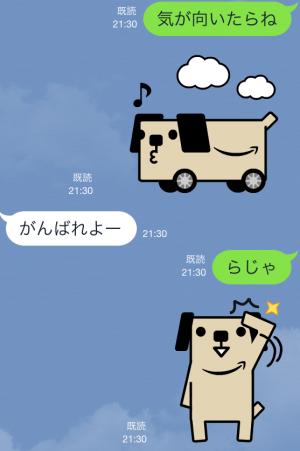 【動く限定スタンプ】動く ポチ (卒業編) スタンプ(2015年03月23日まで) (8)