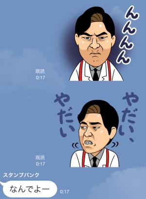 【テレビ番組企画スタンプ】DOCTORS 3 最強の名医 スタンプ (4)