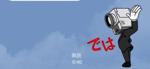 【企業マスコットクリエイターズ】「NO MORE映画泥棒」 スタンプ (19)