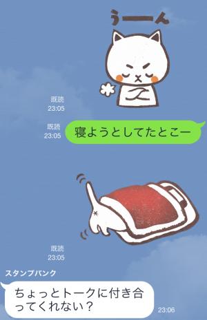 【テレビ番組企画スタンプ】とみこはんの猫まみれはんこ スタンプ (4)