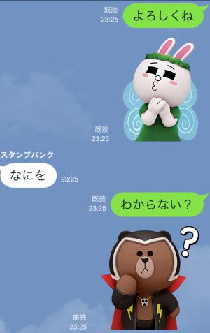 【限定スタンプ】LINEレンジャー スタンプ(2015年03月08日まで) (11)