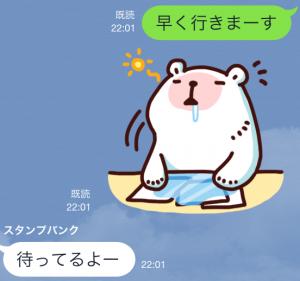 【限定無料クリエイターズスタンプ】Bac Bac's Diary スタンプ(2015年02月22日まで) (43)