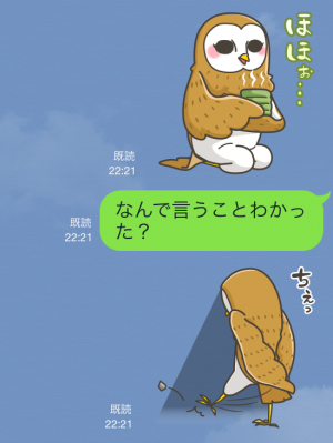 【限定スタンプ】フク子さん スタンプ(2015年03月02日まで) (7)