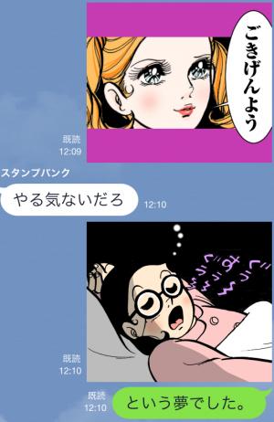 【アニメ・マンガキャラクリエイターズ】サインはV スタンプ (21)