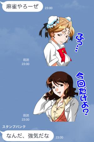 【ゲームキャラクリエイターズスタンプ】スーパーリアル麻雀 スタンプ (3)