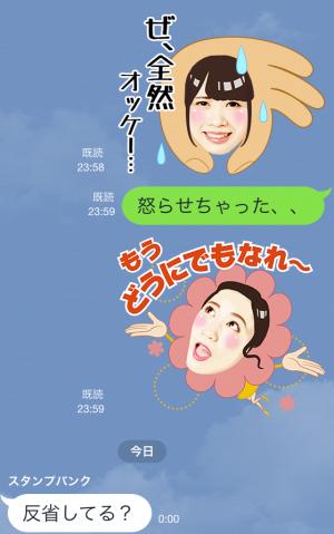 【芸能人スタンプ】アイドリング!!!「アイドルの本音」 スタンプ (8)