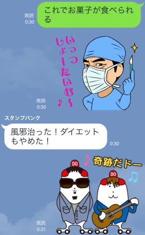【テレビ番組企画スタンプ】DOCTORS 3 最強の名医 スタンプ (21)