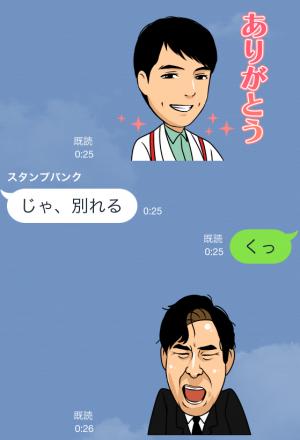 【テレビ番組企画スタンプ】DOCTORS 3 最強の名医 スタンプ (15)