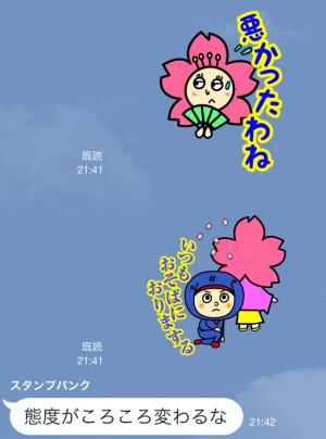 【企業マスコットクリエイターズ】忍者くんと桜子ちゃん by ILoveJapan スタンプ (4)