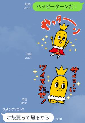 【隠しスタンプ】ターン王子スタンプ(2015年06月07日まで) (10)
