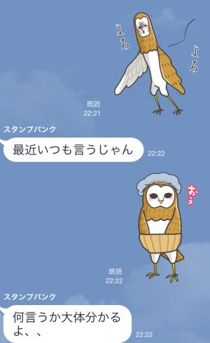 【限定スタンプ】フク子さん スタンプ(2015年03月02日まで) (8)
