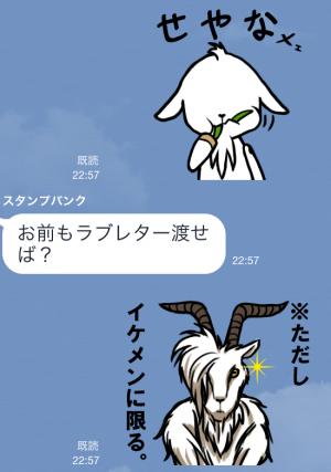 【企業マスコットクリエイターズ】シロヤギさんとクロヤギさん スタンプ (6)