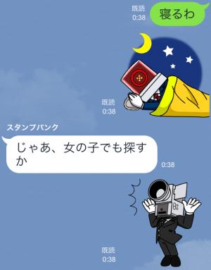 【企業マスコットクリエイターズ】「NO MORE映画泥棒」 スタンプ (17)