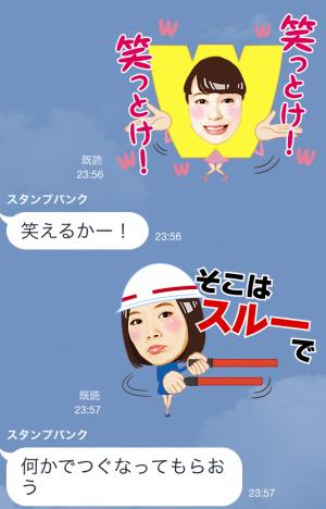 【芸能人スタンプ】アイドリング!!!「アイドルの本音」 スタンプ (6)