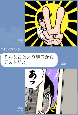 【アニメ・マンガキャラクリエイターズ】サインはV スタンプ (4)