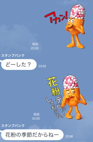 【シリアルナンバー】Mr.CONTAC スタンプ(2015年10月12日まで) (14)