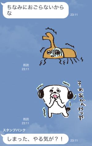 【芸能人スタンプ】aikoのスタンプ2 スタンプ (20)