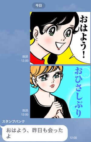 【アニメ・マンガキャラクリエイターズ】サインはV スタンプ (3)