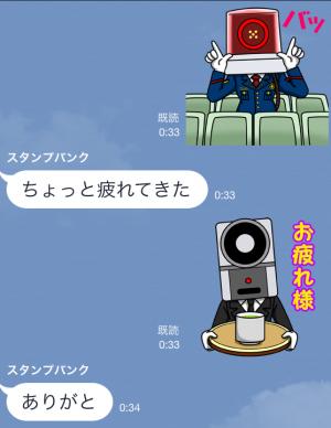 【企業マスコットクリエイターズ】「NO MORE映画泥棒」 スタンプ (13)