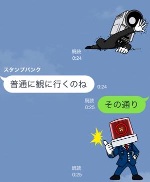 【企業マスコットクリエイターズ】「NO MORE映画泥棒」 スタンプ (6)