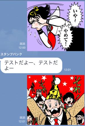 【アニメ・マンガキャラクリエイターズ】サインはV スタンプ (5)