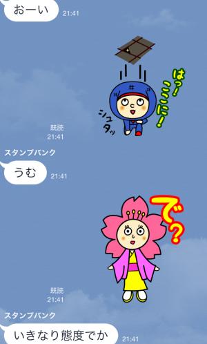 【企業マスコットクリエイターズ】忍者くんと桜子ちゃん by ILoveJapan スタンプ (3)
