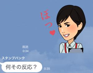 【テレビ番組企画スタンプ】DOCTORS 3 最強の名医 スタンプ (23)