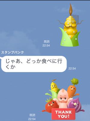 【動く限定スタンプ】キユーピーとヤサイな仲間たち スタンプ(2015年03月16日まで) (7)