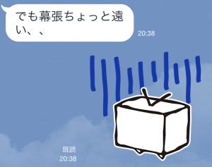【シリアルナンバー】闘会議オリジナル ニコニコテレビちゃん スタンプ(2015年02月26日まで) (10)