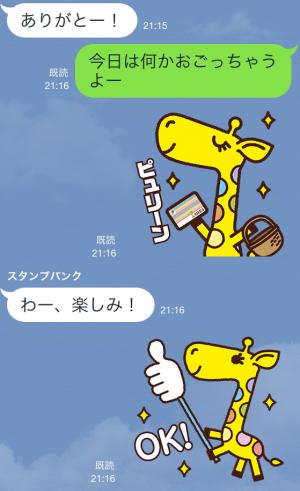 【隠しスタンプ】nanaco スタンプ(2015年04月29日まで) (4)