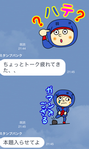 【企業マスコットクリエイターズ】忍者くんと桜子ちゃん by ILoveJapan スタンプ (11)