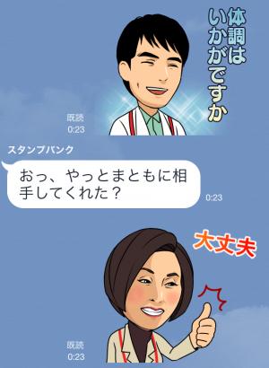 【テレビ番組企画スタンプ】DOCTORS 3 最強の名医 スタンプ (12)